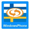 Eurotranslator WindowsPhone suomi-ruotsi